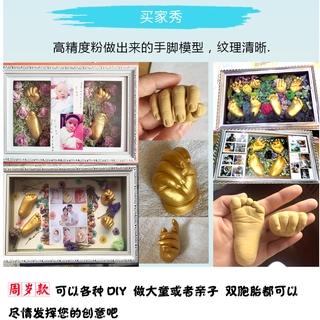 Bàn tay và bàn tay của em bé in bùn, bàn tay ba chiều, bàn tay in, bàn tay, bàn tay, bàn tay, bàn tay, bàn tay, bàn tay, thumbnail