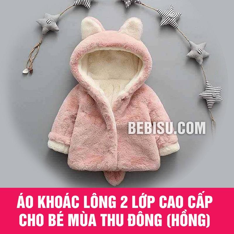 Áo choàng lông 2 lớp (6 tháng - 3 tuổi) cao cấp cho bé thu đông có mũ dành cho bé (màu hồng)