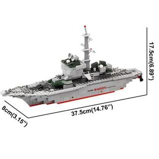 Hộp lắp ráp Lego tàu chiến quân đội Kazi