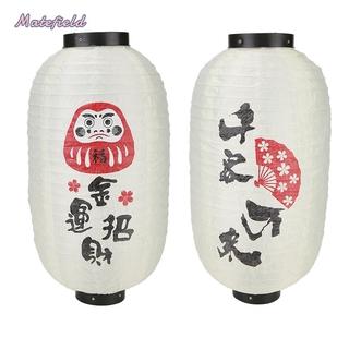 Đèn Lồng Phong Cách Nhật Bản 10 Inch