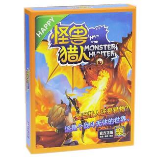 Bộ Thẻ Trò Chơi Monster Hunter Chất Lượng Cao
