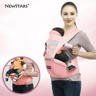 🍁 địu em bé chống gù lưng có thể tháo rời dỡ bé nằm