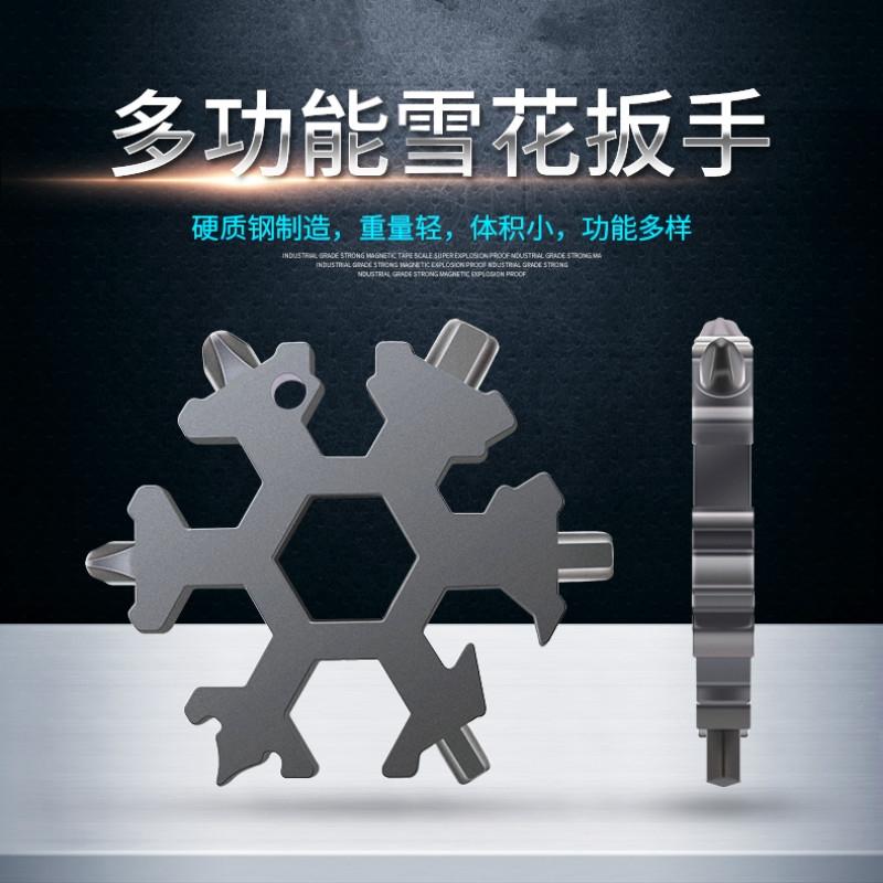 Cờ lê thiết kế đa năng hình bông tuyết độc đáo | Shopee Việt Nam