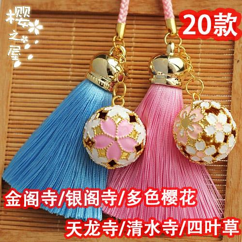▧✧◆The Japanese pendant Japan-style cherry blossom Bell Kinkaku-ji Temple Tian Long four-leaf grass mobile phone chain