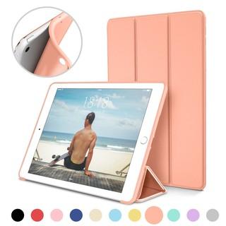 Bao da cao cấp Silicone dẻo dành cho iPad Air 2 – H_Shop_VN