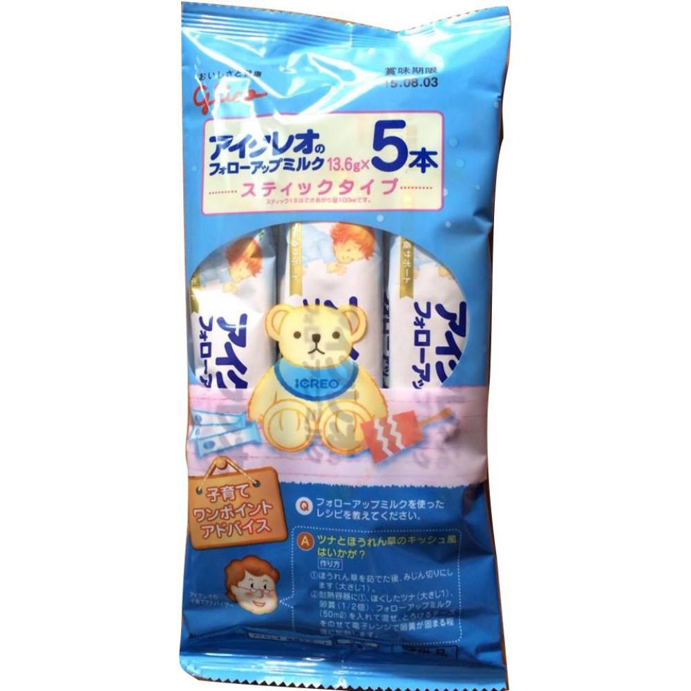 Gói 5 thanh sữa Glico số 1 13.6g X 5 thanh - 2941370 , 1328167631 , 322_1328167631 , 48000 , Goi-5-thanh-sua-Glico-so-1-13.6g-X-5-thanh-322_1328167631 , shopee.vn , Gói 5 thanh sữa Glico số 1 13.6g X 5 thanh