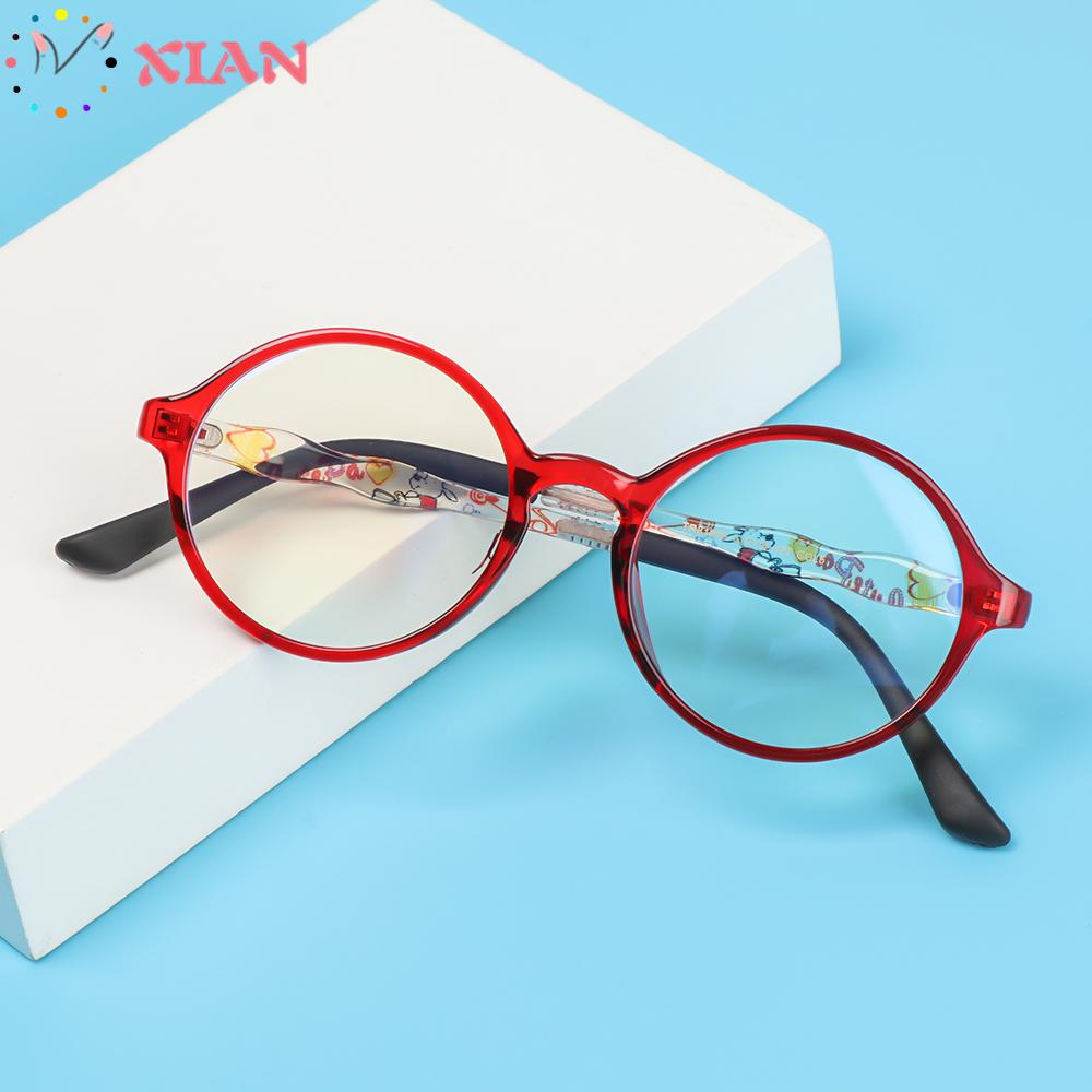 XIANSTORE Fashion Comfortable Eyeglasses TR90 Anti-blue Light Kids Glasses Portable Online Classes Computer Children Boys Girls Eye Protection Ultra Light Frame/Multicolor