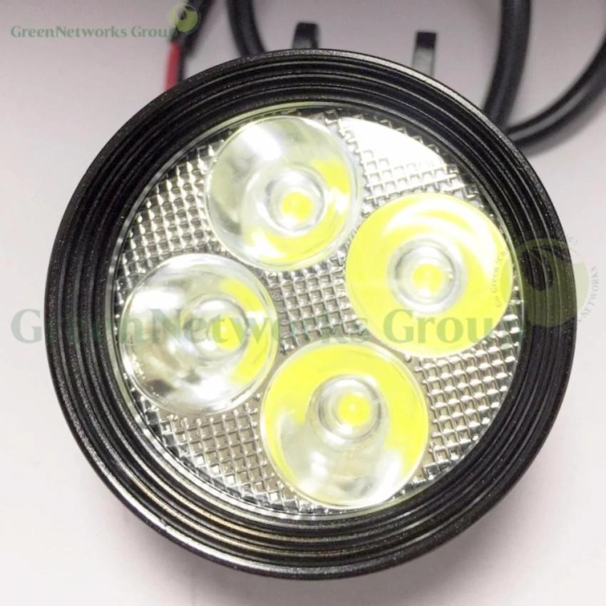 Đèn Led trợ sáng xe máy L4 - CYT tặng công tắc