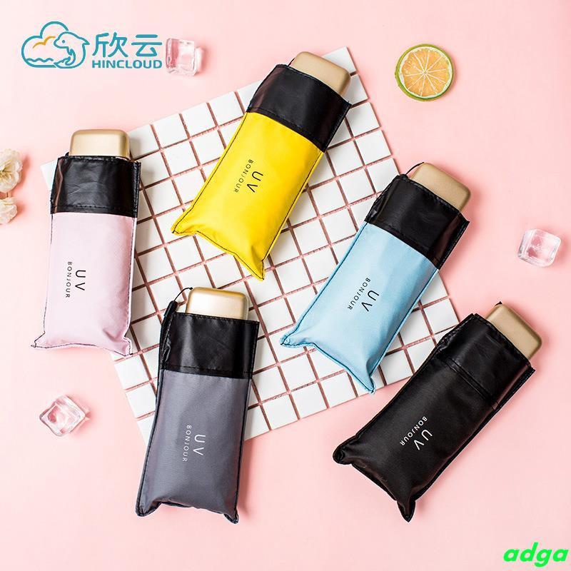 50 fold umbrella light mini black plastic pocket outdoor sun protection 5 fold umbrella flat female sun umbrella travel