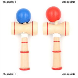 cheng+Kid Kendama Ball Japanese Traditional Wood Game Balance Skill Educational Toy
