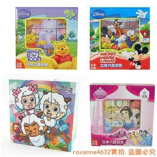 set 9 đồ chơi ghép hình động vật dễ thương cho bé