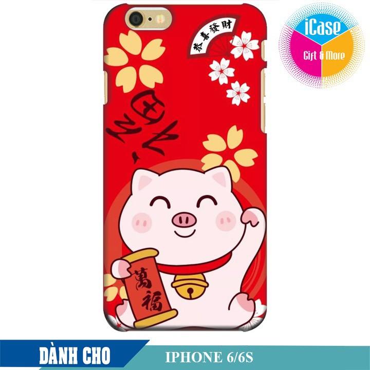Ốp lưng nhựa dẻo dành cho iPhone 6 in hình  Heo Thần Tài - 13745013 , 1821430476 , 322_1821430476 , 150000 , Op-lung-nhua-deo-danh-cho-iPhone-6-in-hinh-Heo-Than-Tai-322_1821430476 , shopee.vn , Ốp lưng nhựa dẻo dành cho iPhone 6 in hình  Heo Thần Tài
