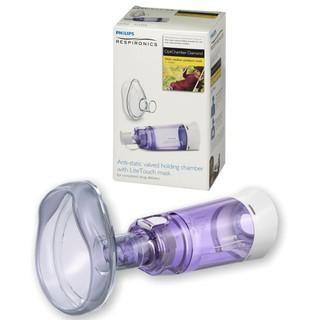 Buồng đệm, buồng hít hen suyễn (Babyhaler) Philips Respironics