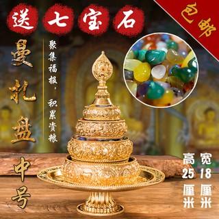 Dụng Cụ Đo Phật Giáo Tây Tạng