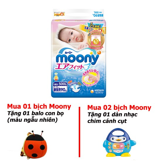 Bỉm dán Moony S84