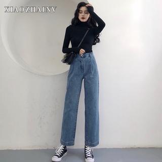 Xiaozhainv Quần jean ống rộng lưng cao theo phong cách retro thumbnail