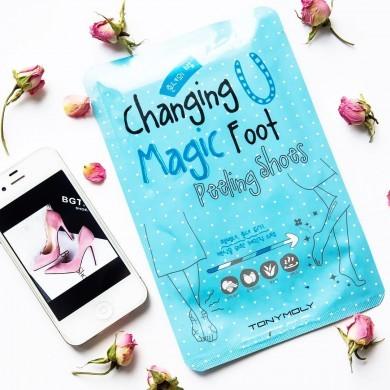 """Changing U Magic Foot Peeling Shoes - """"Giày"""" tẩy tế bào chết ở chân"""