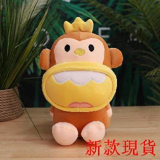 Đồ Chơi Thú Nhồi Bông Hình Chú Khỉ Đáng Yêu