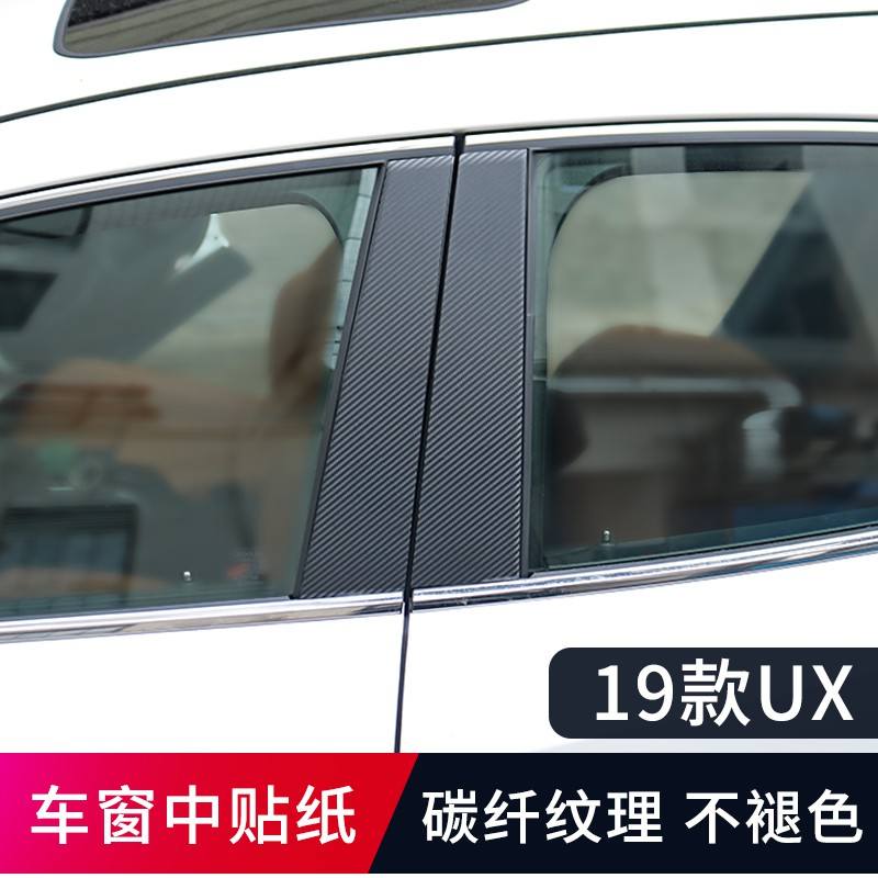 Sticker Dán Trang Trí Ô Tô Lexus