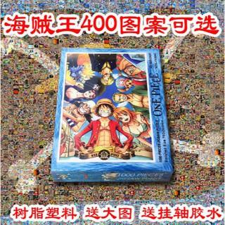 1000 miếng nhựa trong suốt cho máy chơi game xbox one