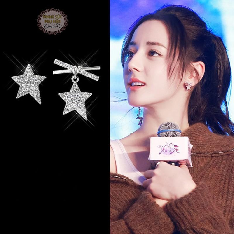 Khuyên tai nữ thời trang Hàn Quốc hình sao cách điệu, mẫu mới HT134 cực xinh, giá rẻ - 3261891 , 1188517835 , 322_1188517835 , 130000 , Khuyen-tai-nu-thoi-trang-Han-Quoc-hinh-sao-cach-dieu-mau-moi-HT134-cuc-xinh-gia-re-322_1188517835 , shopee.vn , Khuyên tai nữ thời trang Hàn Quốc hình sao cách điệu, mẫu mới HT134 cực xinh, giá rẻ