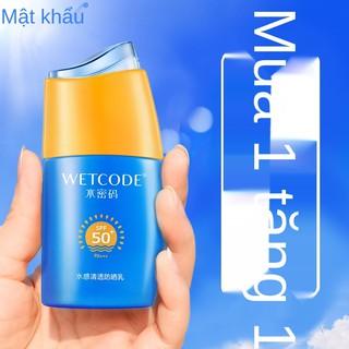 Xịt chống nắng mã nước dành cho nữ mặt chống tia UV bên sinh viên dưỡng ẩm và dưỡng ẩm hàng đầu chính hãng thumbnail