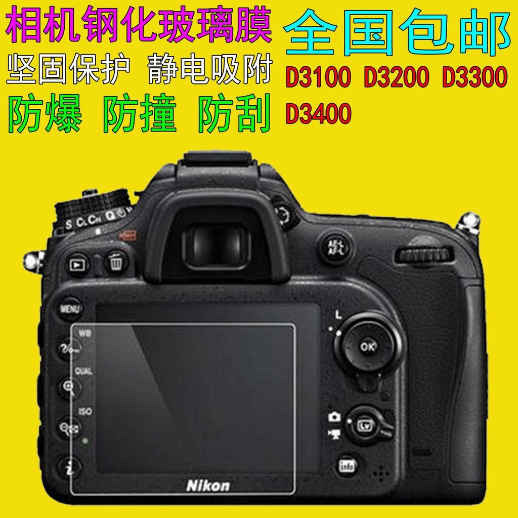 Kính Cường Lực Bảo Vệ Màn Hình Máy Ảnh Nikon D3100 D3200 D3300 D3400 - 21910261 , 5403966155 , 322_5403966155 , 62700 , Kinh-Cuong-Luc-Bao-Ve-Man-Hinh-May-Anh-Nikon-D3100-D3200-D3300-D3400-322_5403966155 , shopee.vn , Kính Cường Lực Bảo Vệ Màn Hình Máy Ảnh Nikon D3100 D3200 D3300 D3400