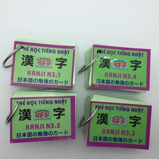 Bộ thẻ tiếng nhật kanji N3 (4 xấp) thumbnail