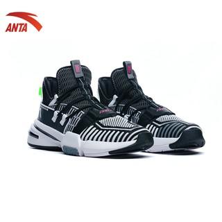 Giày bóng rổ nam Anta 812021609-3 thumbnail