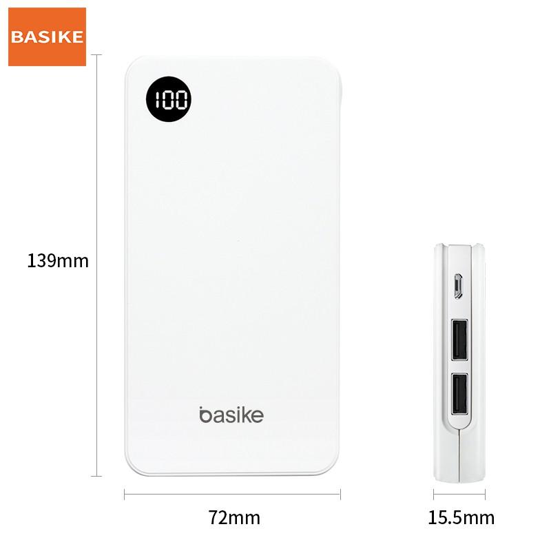 Sạc dự phòng BASIKE 10000mAh màn hình hiển thị kỹ thuật số kèm quạt cổng USB