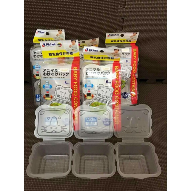 Hộp đựng thức ăn dặm cho bé richell Nhật ( 6-10 hộp tuỳ ml)