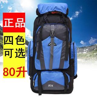 Ba Lô Leo Núi Cỡ Lớn 80l Tiện Dụng Cho Nam