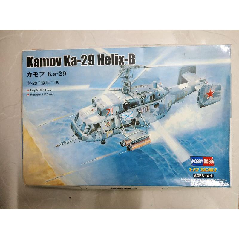 Bộ kit lắp ráp trực thăng chiến đấu Ka-29 1/72