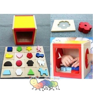 Chiếc hộp bí mật – Hàng xuất Nhật – Giáo cụ montessori