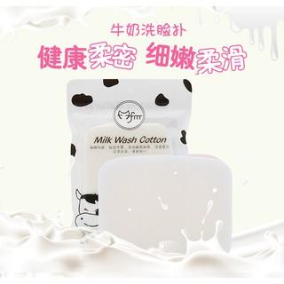 Mút rửa mặt chiết xuất sữa bò tươi thumbnail