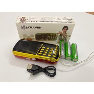 Loa tắm ngôn ngữ học Tiếng Anh nghe nhạc nghe kinh phật thẻ nhớ USB, FM Craven CR 853 thumbnail