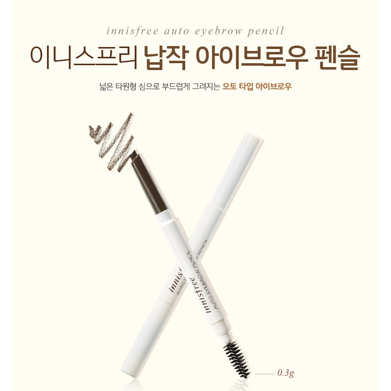 Chì Kẻ mày Innisfree Auto Eyebrow Pencil - 3497318 , 787625915 , 322_787625915 , 75000 , Chi-Ke-may-Innisfree-Auto-Eyebrow-Pencil-322_787625915 , shopee.vn , Chì Kẻ mày Innisfree Auto Eyebrow Pencil
