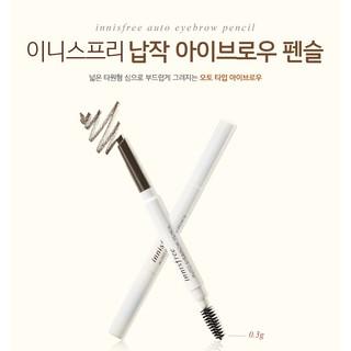 [Innisfree] Chì kẻ mày 2 đầu Innisfree Auto EyeBrown Pencil chính hãng 100% thumbnail