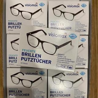 Giấy lau kính,điện thoại visiomax mẫu mới nhất