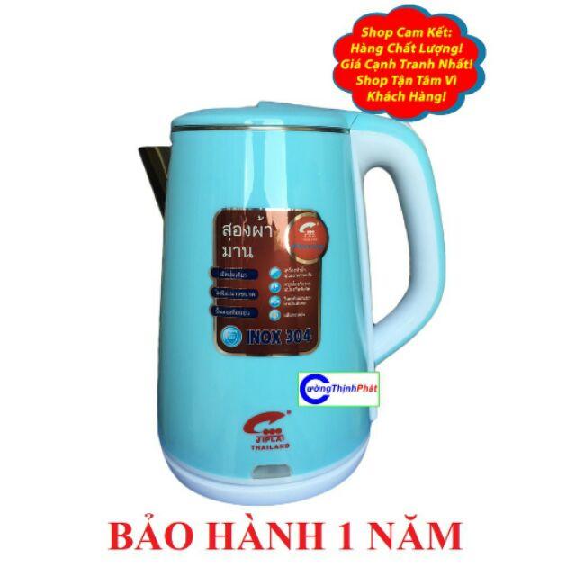 Ấm siêu tốc Jiplai 304 Thái Lan. Ấm siêu tốc tiết kiệm . Liên hệ:0328516156