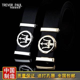 Thắt lưng nam Phiên bản chính hãng của Hàn Quốc của Vành đai đơn giản hoang dã hoang dã Xu hướng thanh niên nam khóa quầ thumbnail
