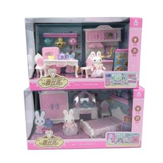 Phòng Ngủ Mini – Nhà Bếp Mini – Phòng Tắm Mini Thỏ & Mèo Kitty Siêu Xinh🌸🌸 Rất nhiều mẫu