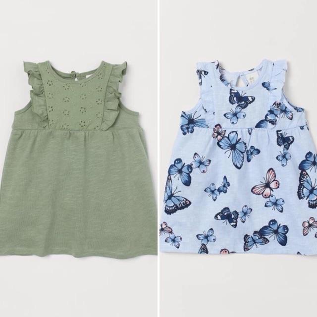 Set váy vàng - bướm HM sale