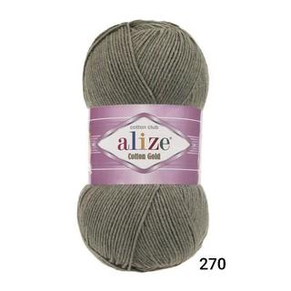 Пряжа alize ализе где купить ткани в нижнем новгороде недорого