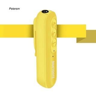 Thiết bị nhận tín hiệu âm thanh Bluetooth pst _ cho xe ô tô
