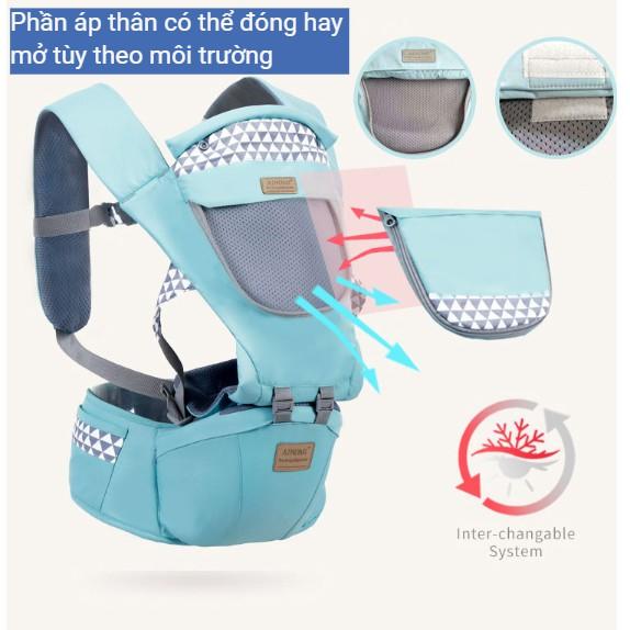 Địu ngồi 6 tư thế AINOMI, có ghế chống gù, siêu nhẹ siêu thoáng