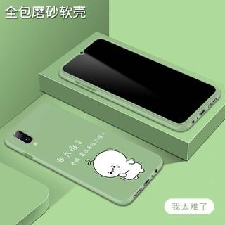 Ốp Lưng Silicone Họa Tiết Hình Chú Heo Thời Trang Cho Vivo Y97 Y97a