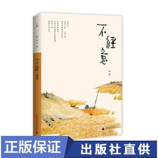 Sách Hình Hoa Hướng Dương