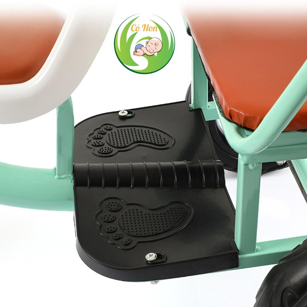 Xe đạp xích lô 3 bánh cho bé yên bọc da cao cấp