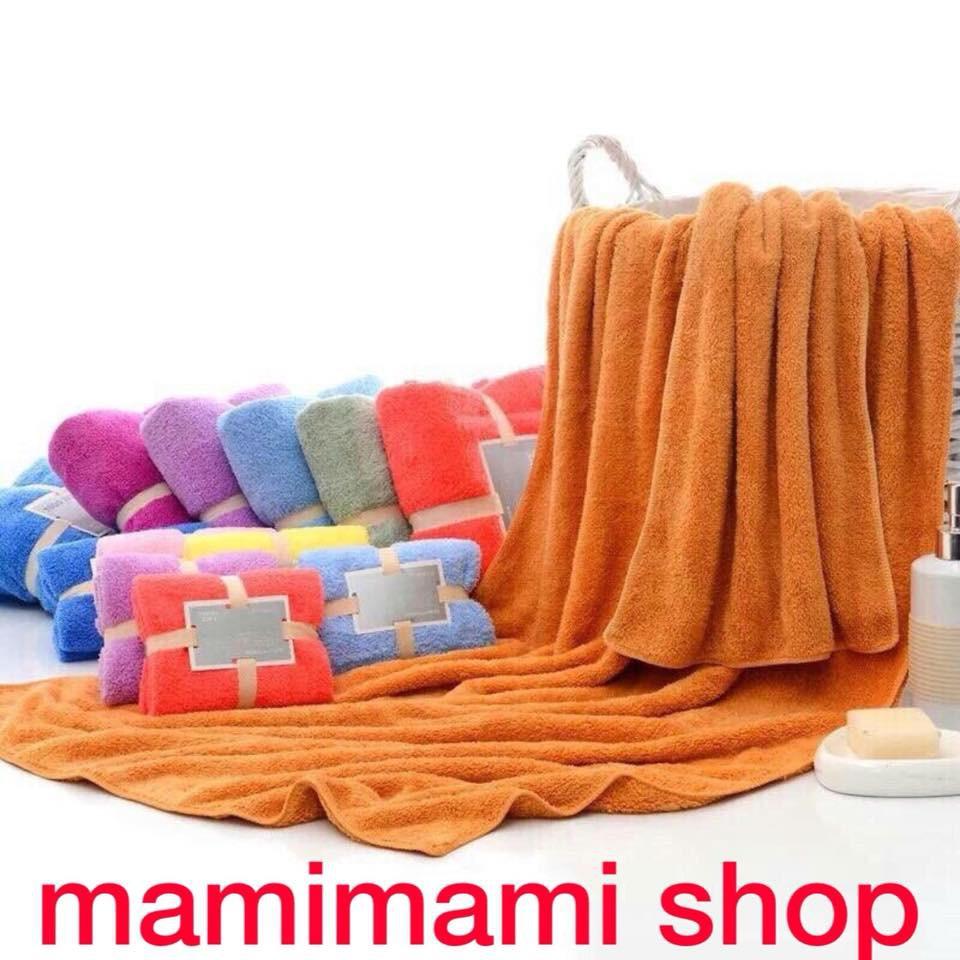 Bộ 2 khăn tắm bông mềm mịn